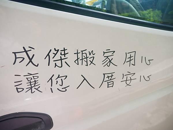 P1790136_副本.jpg