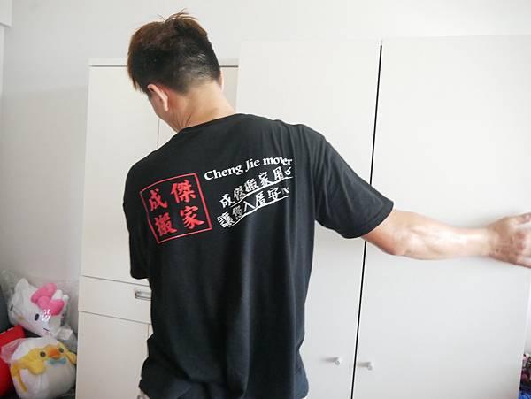 P1790164_副本.jpg