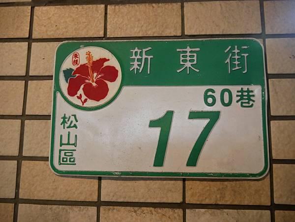 P1790642_副本.jpg
