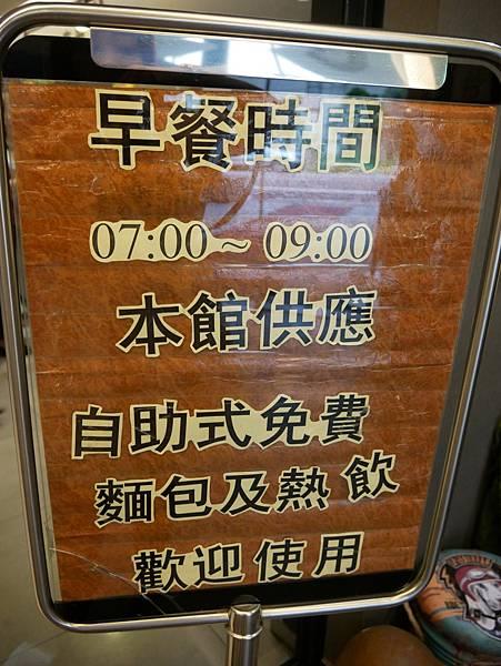 P1790803_副本.jpg