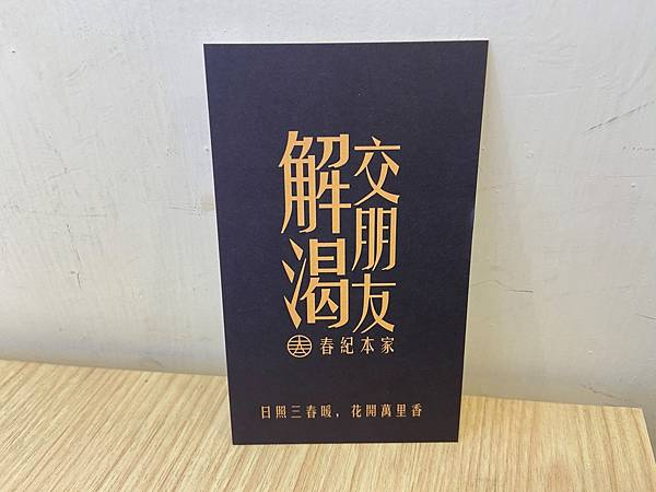 IMG_4321-1_副本.jpg