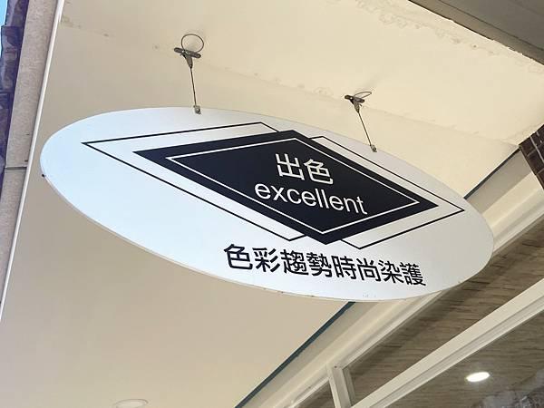 IMG_5665_副本.jpg