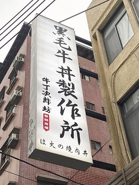 IMG_6166_副本.jpg