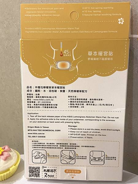 IMG_7158_副本.jpg