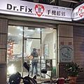 Dr.Fix