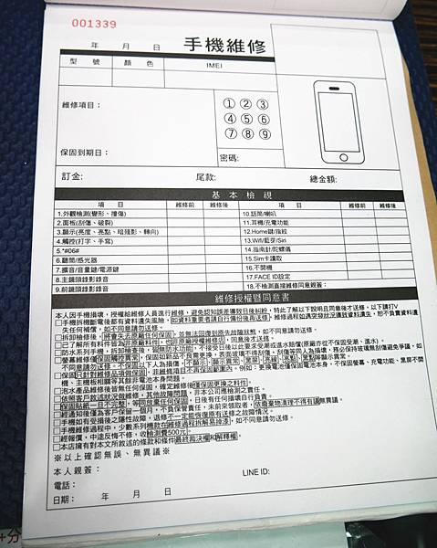 P1800643_副本.jpg