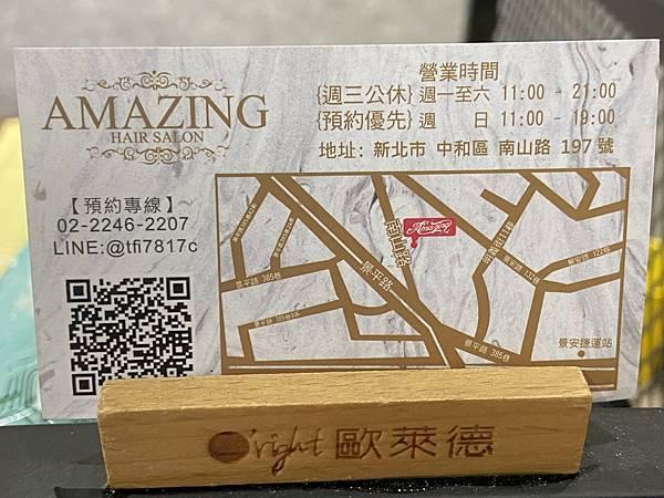 IMG_7321_副本.jpg