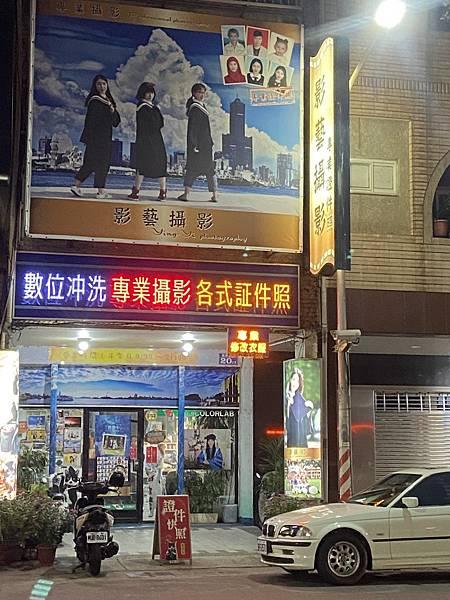 IMG_8763_副本.jpg