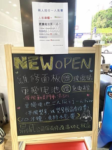 IMG_9104_副本.jpg