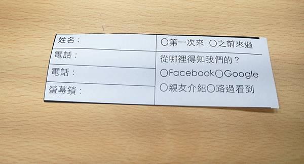 P1800939_副本.jpg