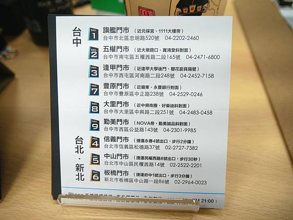 P1800943_副本.jpg