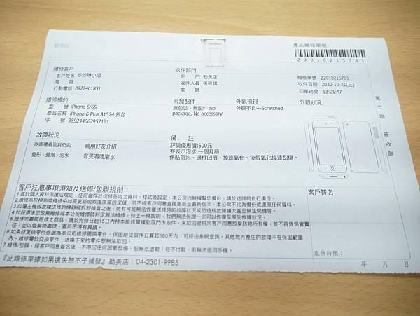 P1800956_副本.jpg