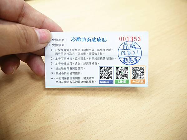 P1800995_副本.jpg