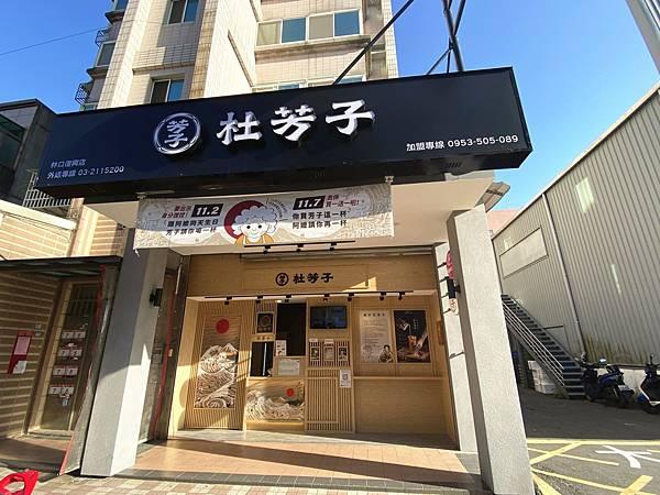 IMG_1701_副本.jpg