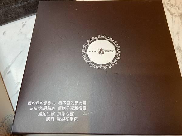 IMG_2314_副本.jpg