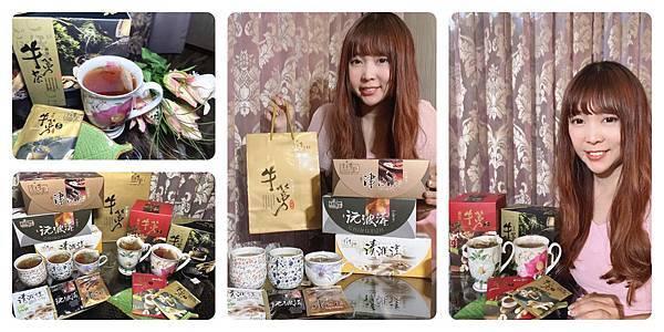 青玉牛蒡茶.jpg