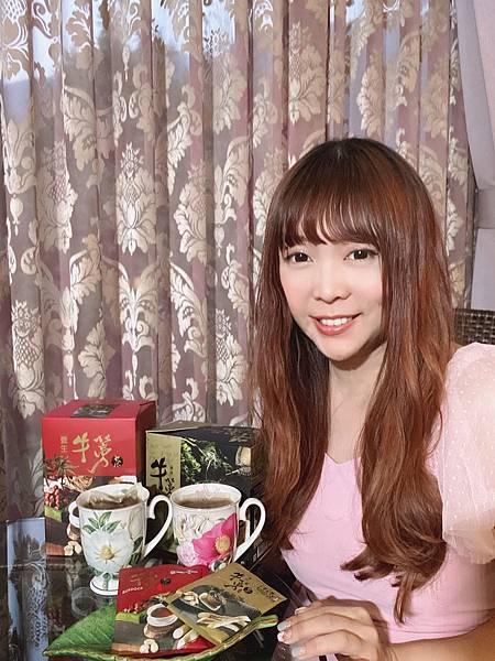 青玉牛蒡茶2-1.jpg