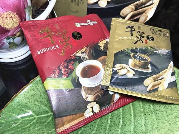 青玉牛蒡茶2-2.jpg
