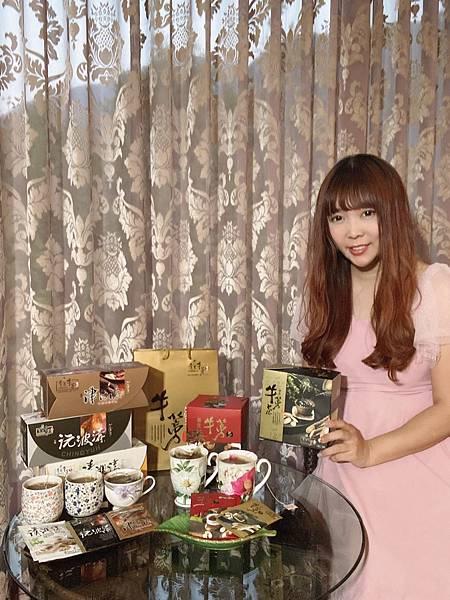 青玉牛蒡茶3.jpg