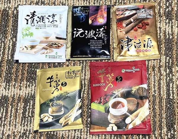 青玉牛蒡茶1.jpg