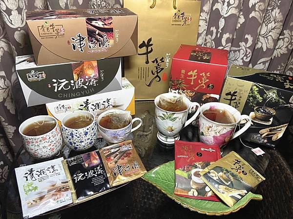 青玉牛蒡茶4.jpg