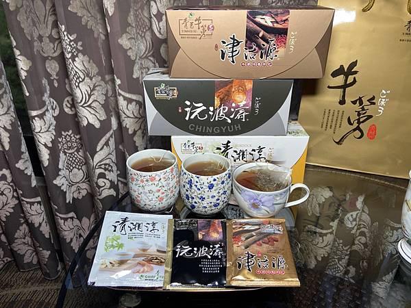 青玉牛蒡茶5.jpg