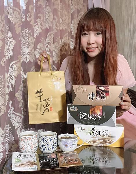青玉牛蒡茶6.jpg