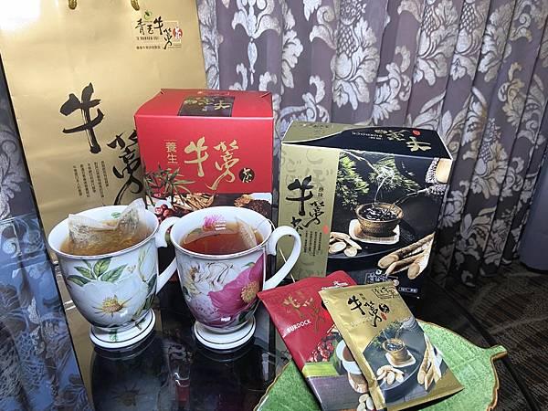 青玉牛蒡茶8.jpg