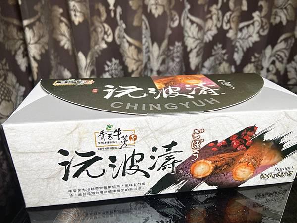 青玉牛蒡茶沅波濤(牛蒡沖泡茶包)3.jpg