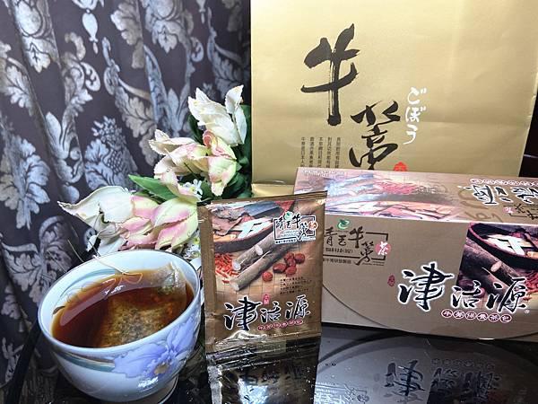 青玉牛蒡茶津活源(牛蒡保養茶包)1.jpg
