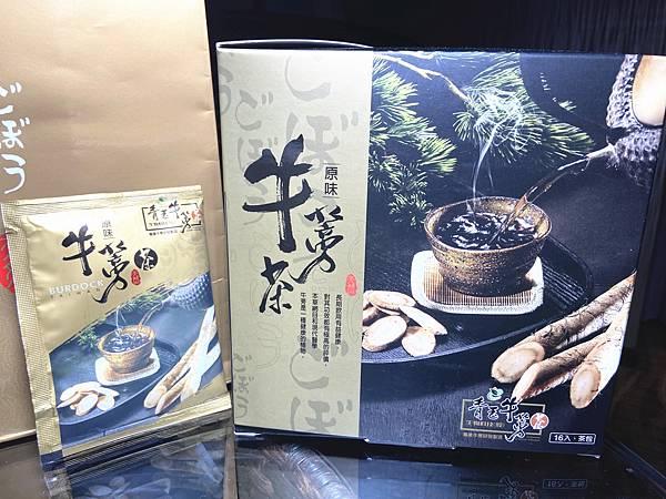 青玉牛蒡茶原味牛蒡茶(茶包)2.jpg