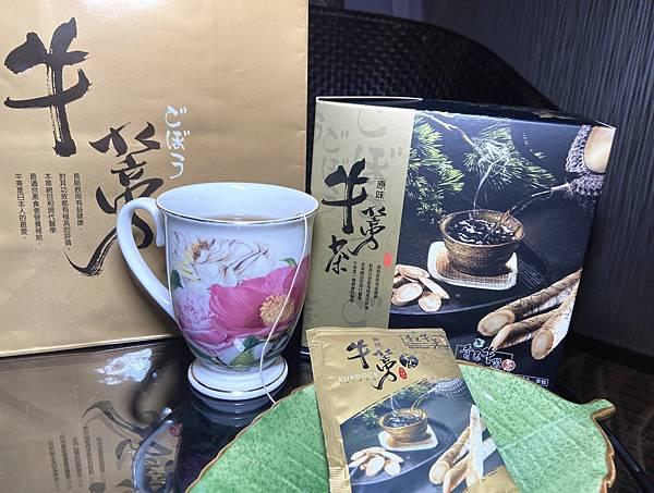 青玉牛蒡茶原味牛蒡茶(茶包)1.jpg