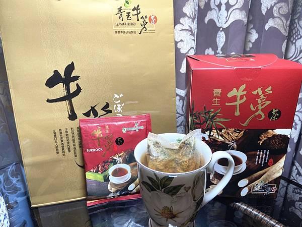 青玉牛蒡茶養生牛蒡茶(茶包)1.jpg