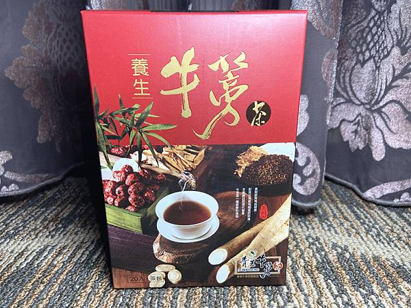 青玉牛蒡茶養生牛蒡茶(茶包)3.jpg