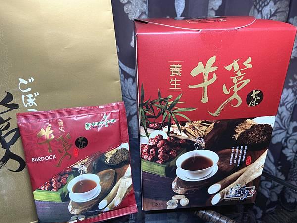 青玉牛蒡茶養生牛蒡茶(茶包)2.jpg