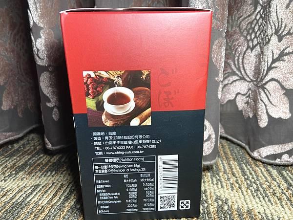 青玉牛蒡茶養生牛蒡茶(茶包)4.jpg