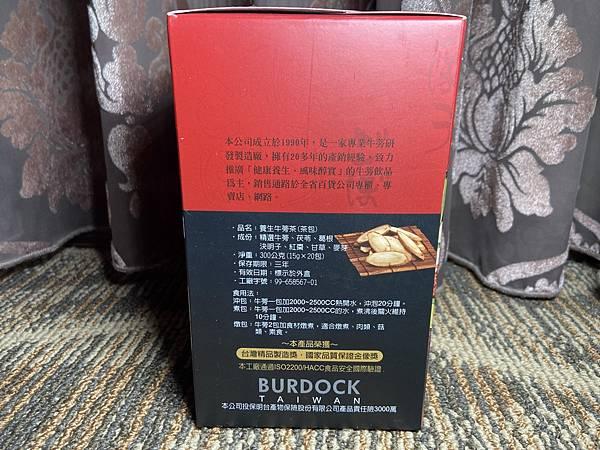 青玉牛蒡茶養生牛蒡茶(茶包)5.jpg