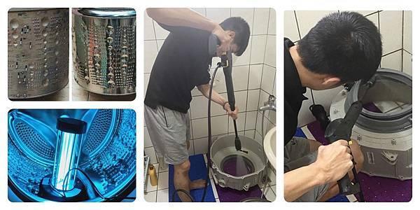 洗洋洋洗衣機清洗.jpg
