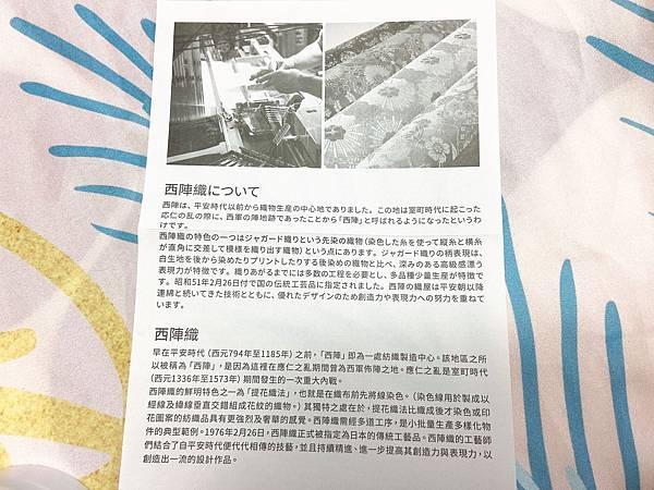 IMG_6370_副本.jpg