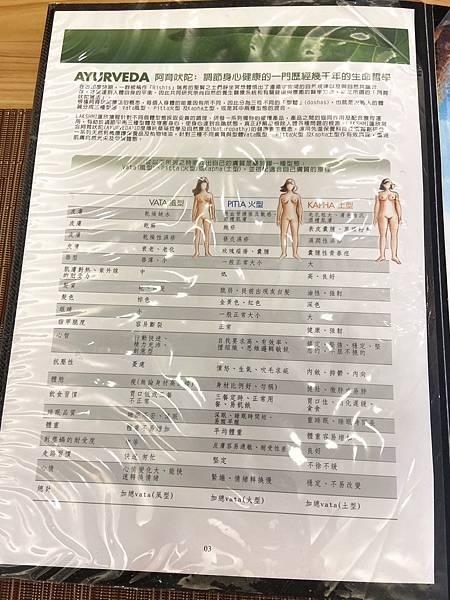 IMG_8558_副本.jpg