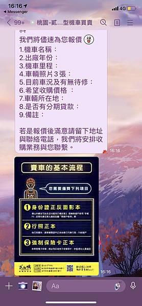 IMG_0055_副本.jpg