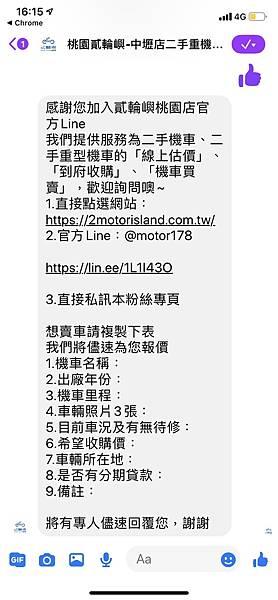 IMG_0052_副本.jpg