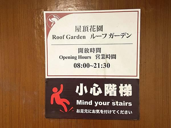 IMG_2132_副本.jpg