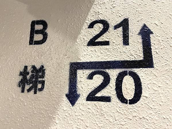 IMG_2133_副本.jpg
