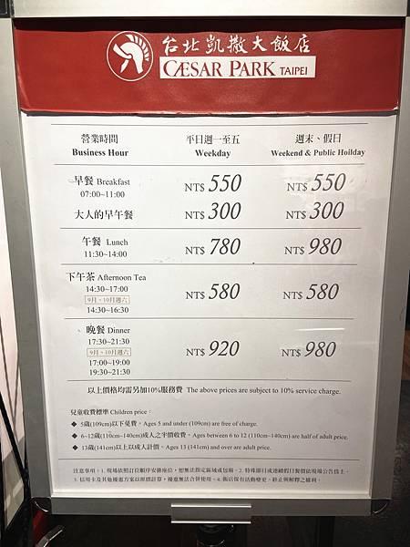 IMG_2350_副本.jpg
