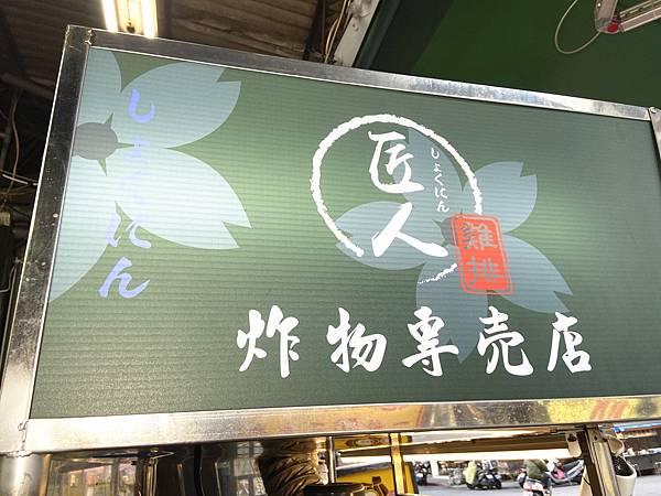 IMG_3437_副本.jpg