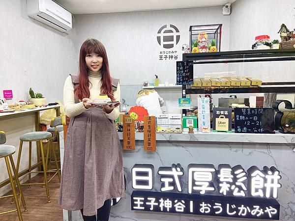 IMG_4648_副本.jpg