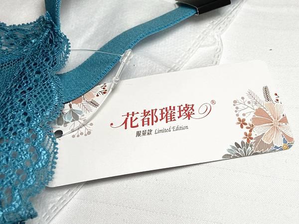 IMG_5349_副本.jpg