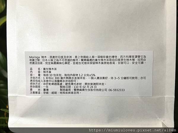 IMG_5174_副本.jpg