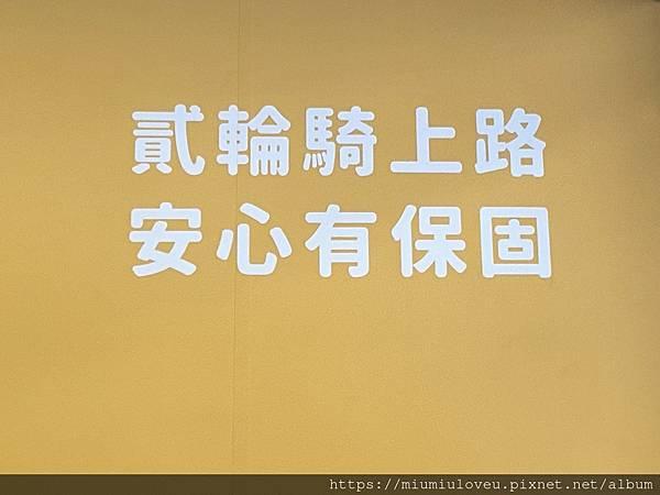 IMG_2322_副本.jpg